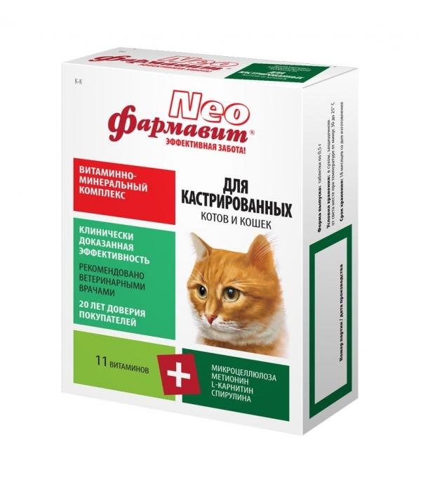 """""""Фармавит NEO"""" витамины для кастрированных котов и кошек,60 таб"""