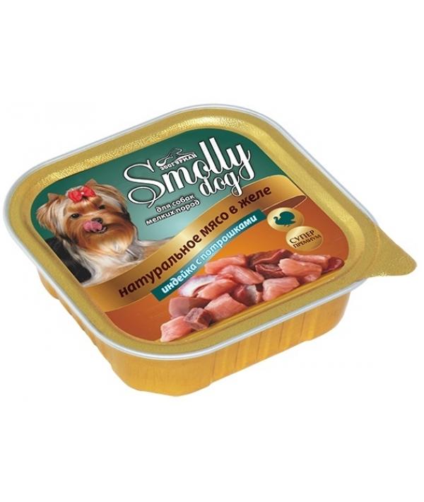 """Консервы для собак """"Smolly dog"""" Индейка с потрошками (8719)"""