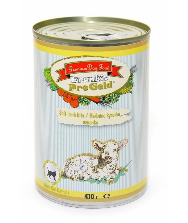 """Консервы для кошек """"Нежные кусочки ягненка"""" (Soft lamb bits Adult Cat Recipe)"""