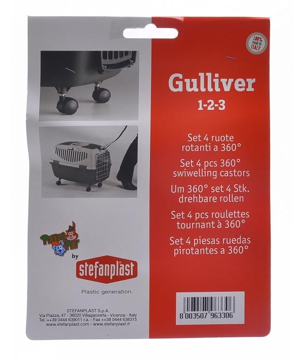 Колеса для переносок Gulliver и Gulliver Deluxe 1,2,3 (Set 4 360° castors)96330
