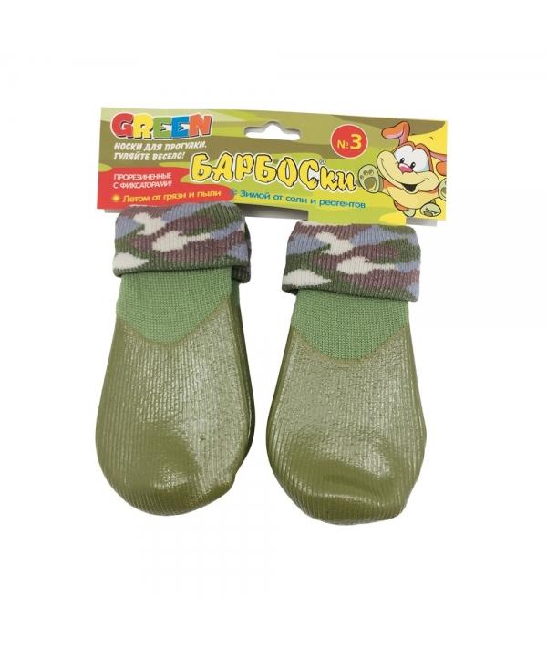Носки для собак, высокое латексное покрытие, зеленые.