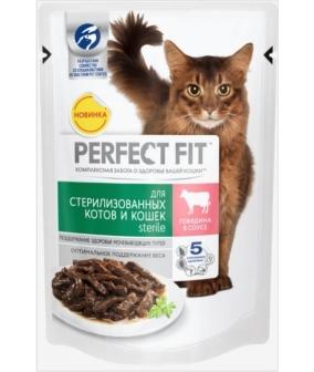 Паучи для стерилизованных кошек с говядиной 10183195