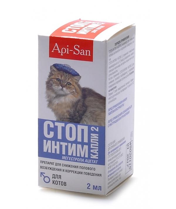 Стоп – Интим капли для котов (контрацепция)