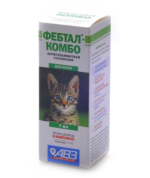 Фебтал Комбо От глистов для Котят (суспензия)
