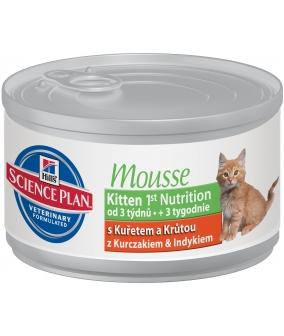 Мусс для котят с курицей (Kitten 1st Nutrition Mousse) 10848XR с курицей и индейкой