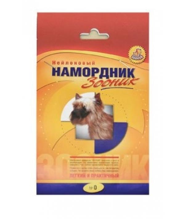 Намордник для собак матерчатый №0 (йорк) 1221