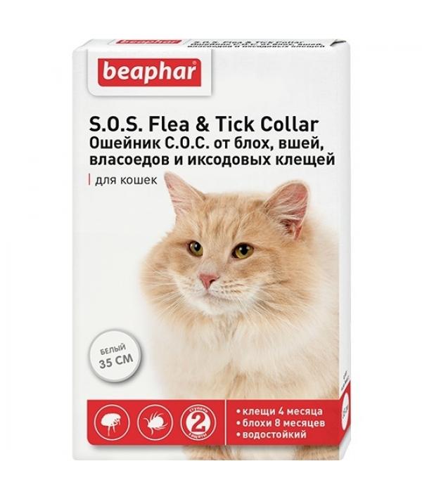 Ошейник SOS от блох и клещей для Кошек с 6мес. (Flea&Tick Collar) 12463