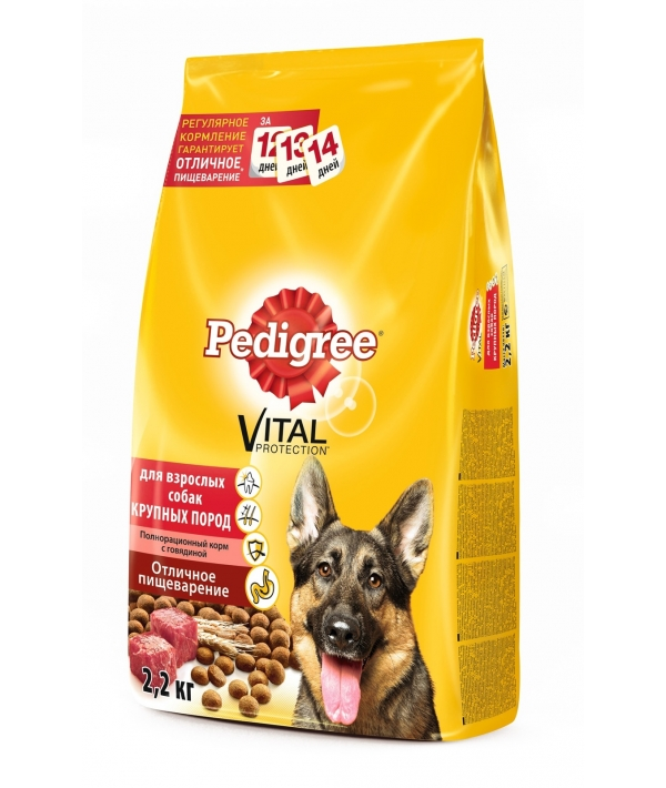 Сухой корм для собак крупных пород с говядиной, рисом и овощами XL991/6945