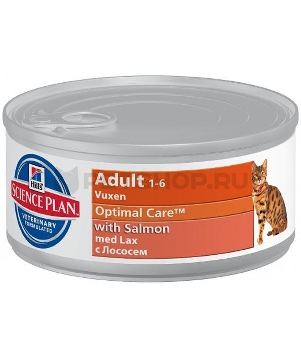 Консервы Для кошек с лососем (Adult Salmon) 4535XT
